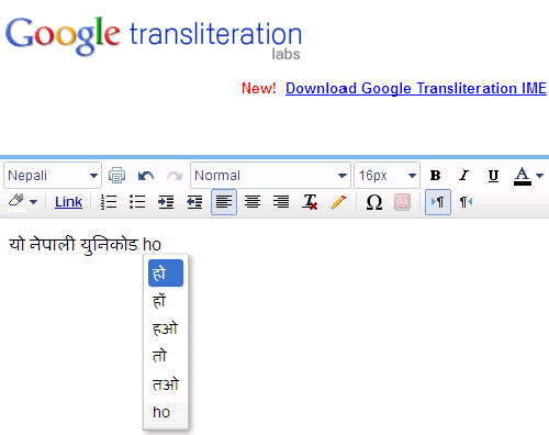 nepali unicode using google transliteration